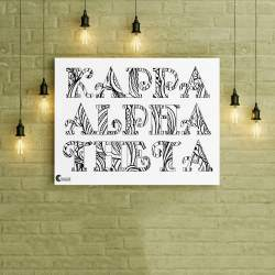 Kappa Alpha Theta Tangled Name Coloring Poster
