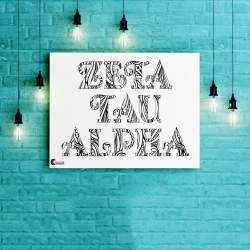 Zeta Tau Alpha Tangled Name Coloring Poster